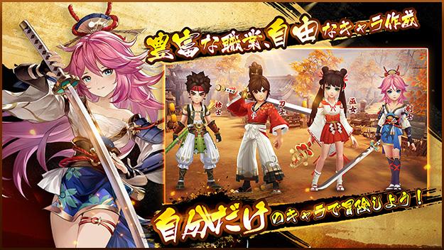 剣魂〜剣と絆の異世界冒険伝 公式サイト